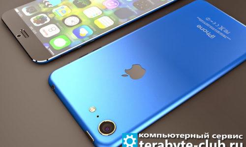 для iPhone