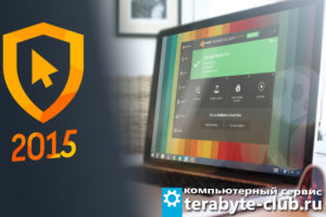 TERABYTE рекомендует Kaspersky INTERNET SECURITI